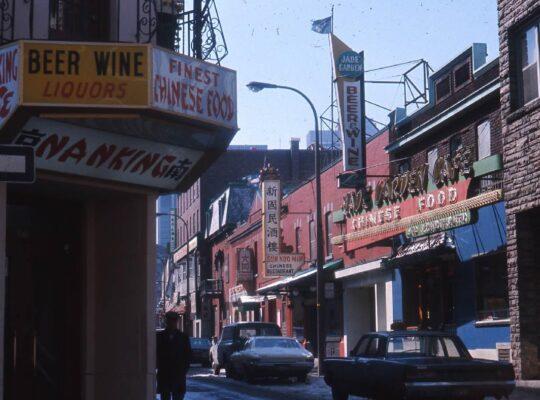 Quartier Chinois de Montréal
